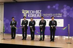 Tech-Biz Korea 2019  이미지